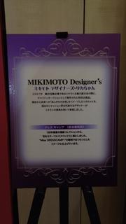 リカちゃん ミキモトデザイナーズ リカちゃん ドレスキャンプ (3).JPG